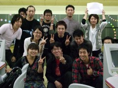 ボウリング大会に13人参加!
