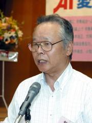 吉良多喜夫事務局長