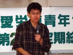 生田武史さん