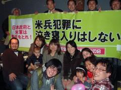 日米地位協定を変える学習会交流会の画像