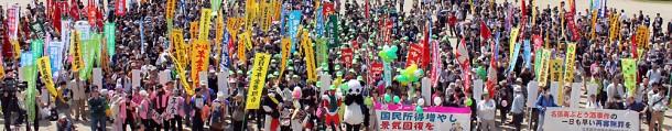 愛知県中央メーデー全景