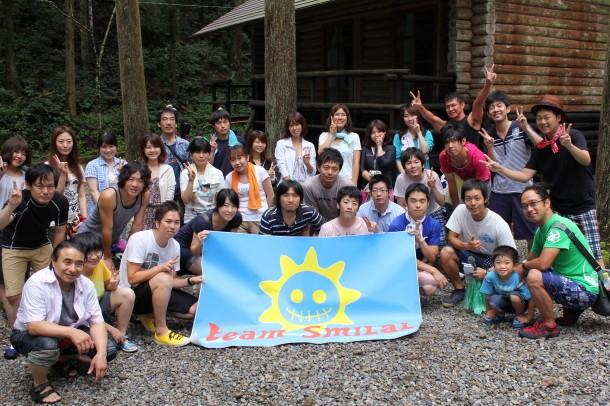 青年協夏キャンプ