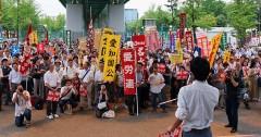 6.20集会&デモ全景